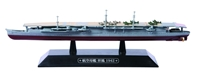 IJN light aircraft carrier Shoho - 1942 (1:1000)