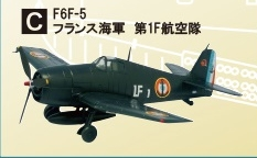 F6F-5 France air force 1F air corps (1:144), F-Toys from Japan Item Number FTC4001C