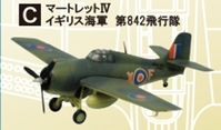 Martlet IV English navy 842nd squadron (1:144), F-Toys from Japan Item Number FTC4002C