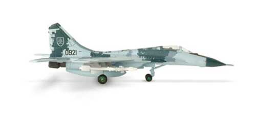 Slovak Air Force MIG29AS (1:200), Herpa 1:200 Scale Diecast Airliners Item Number HE552349