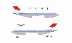 CAAC A310 - B2305 (1:400), Jet X 1:400 Diecast Airliners Item Number JET521