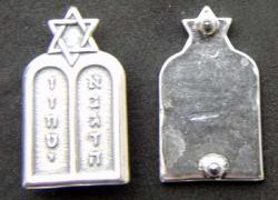 USA Jeweish Chaplain Insignia Sterling Silver Collars, Weingarten Gallery Item Number P-2020
