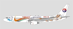 "China Eastern Airlines 737-89P ""B-5796"" (1:400), Witty Wings 400 Item Number WTW-4-738-028"