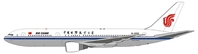 "Air China 767-300 ""B-2559"" (1:400), Witty Wings 400 Item Number WTW-4-763-003"