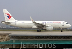 China Eastern A320 B-8558 (1:400), AeroClassics Models Item Number ACCES0317