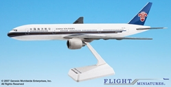 China Southern B777-200 (1:200), Flight Miniatures Snap-Fit Airliners, Item Number BO-77720H-009