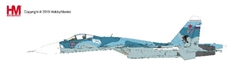 Su-33 Flanker D Diecast Model - New Tooling!Bort 67, 1st Aviation Sqn, 279th shipborne Fighter Aviation Regiment, Russian Navy, 2014 (1:72) - Preorder item, order now for future delivery, Hobby Master Diecast Airplanes, HA6401