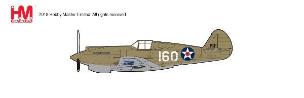 P-40B Warhawk Die Cast Model, New Tooling! 2nd Lt. George Welch, 47th PS, 15th PG, Oahu, 1941 (1:48) - Preorder item, order now for future delivery