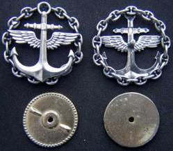 WWI Imperial Russian Naval Pilot Wing Sterling, Weingarten Gallery Item Number P-1832