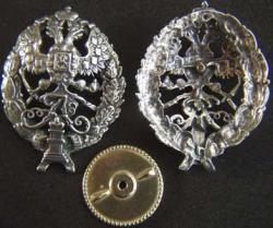 WWI Russian Czar Judge Advocate Sterling Silver, Weingarten Gallery Item Number P-1902