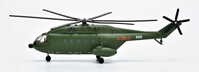 Changhe Z-8 Helicopter - People's Liberation Army (1:144)
