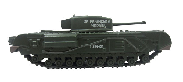 Churchhill Mk. III Battle Tank