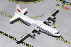 CAAC China  L-100-30 B-3002 (1:400), GeminiJets 400 Diecast Airliners Item Number GJCCA1418