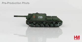 ISU-152 Tank Destroyer, PLA Artillery Regiment (1:72), Hobby Master Diecast Military Armor Item Number HG7021
