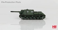 ISU-152 Tank Destroyer, Polish People's Army (LWP), 13th Self-Propelled Artillery Regiment, Warsaw 1945 (1:72), Hobby Master Diecast Military Armor Item Number HG7022