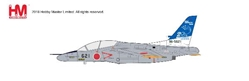 Kawasaki T-4 Die Cast Model, 20th Anniv., JASDF 4th AW, 11th SQ, Matsushima  AB, 2016 (1:72) - Preorder item, order now for future delivery , Hobby Master Diecast Airplanes, Item Number HA3903