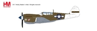 P-40N, Capt. Robert DeHaven, 7th FS, 49th FG, August 1943 (1:72) - Preorder item, Order now for future delivery