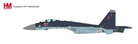 Su-35 Flanker E, Russian Air Force, 2013 (1:72)  - Preorder item, order now for future delivery