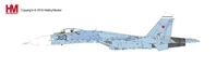 Sukhoi Su-27 Flanker-B Paris le Bourget, 1989 (1:72)  - Preorder item, order now for future delivery, Hobby Master Diecast Airplanes Item Number HA6003