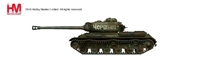JS-2 Heavy Tank, World War II, 1945 (1:72), Hobby Master Diecast Military Armor Item Number HG7009