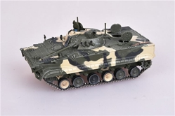 BMP-3 Infantry Fighting Vehicle Russian Army, Victory Day Parade, Moscow, 2010 (1:72), ModelCollect Item Number AS72091