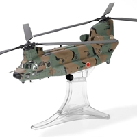 Chinook CH-47 JA Helicopter Japan Ground Self Defense Force (JGSDF), 1st Helicopter Group, 103rd Squadron, #JG-2981 (1:72)