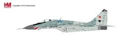 MIG-29 Fulcrum-C Die Cast Model Borisoglebsk training center, 2001 (1:72) - New Tooling!  by Hobby Master Diecast Airplanes