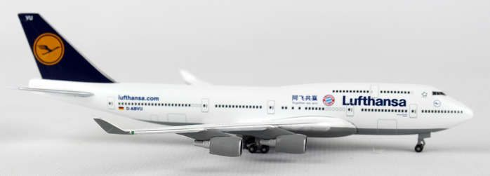 "Lufthansa 747-400I (1:500) D-ABVU ""Football Cup Bayern, China Tour 2015"", Herpa 1:500 Scale Diecast Airliners Item Number HE528306"