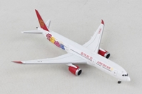 Juneyao Airlines Boeing 787-9 Dreamliner (1:500), Herpa 1:500 Scale Diecast Airliners, HE533089