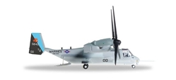 USMC MV-22B 165842/YQ-00 Red Dragons (1:200), Herpa 1:200 Scale Diecast Airliners Item Number HE557788
