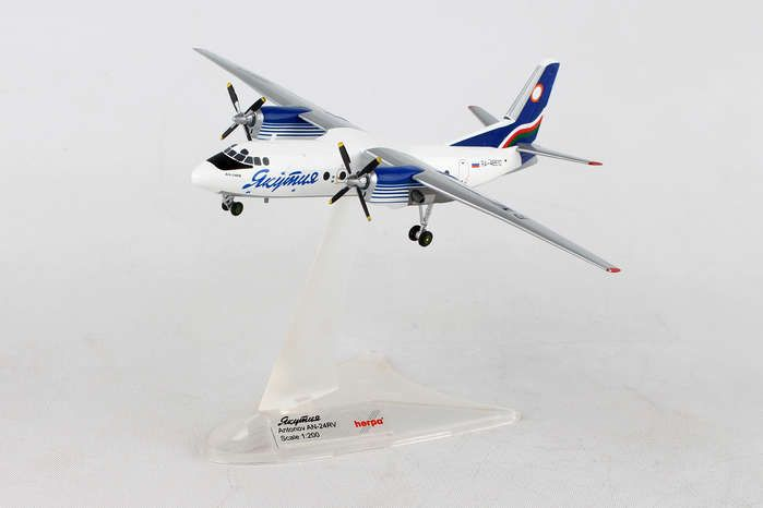 Yakutia Airlines Antonov AN-24RV RA-46510 (1:200), Herpa 1:200 Scale Diecast Airliners Item Number HE558839
