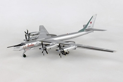 "Russian Air Force - Tupolev TU-95MS ""Bear H"" 184th Regiment / 6950th Donbass Red Banner Air Base ""Smolensk"" RF-94178 / 29 red, Herpa 1:200 Scale Diecast Airliners Item Number HE559089"