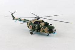 "Russian Air Force Mil Mi-8MT ""Hip"" - 339th Air Base, Torzhok - RF-06057/87 yellow (1:72), Herpa 1:72 Item Number HE580373"