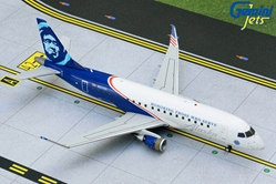 "Alaska / Horizon Air E175 N651QX ""Honoring Those Who Serve"" (1:200)"