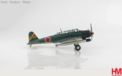 Nakajima B5N2 Kate - 931st Naval Flying Group (1/72)