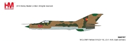 MIG-21MF Fishbed JG-1, NVA, East Germany (1:72) by Hobby Master Diecast Airplanes