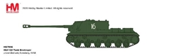 ISU-122 Tank Destroyer 3rd Belorussian Front unit, Konigsberg, WWII (1:72)