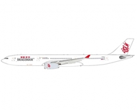 Miscellaneous A330-300 B-HLJ w/Stand (1:200)