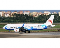 "Loong Air A320-200 Sharklets ""Tide Xiaoshan Livery"" B-1866 (1:400)"
